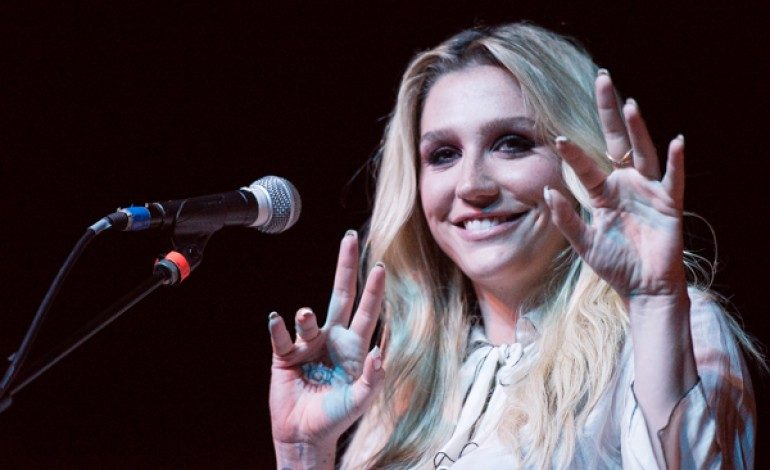 "Kesha Drops New Song ""Home Alone"" Via Twitter"