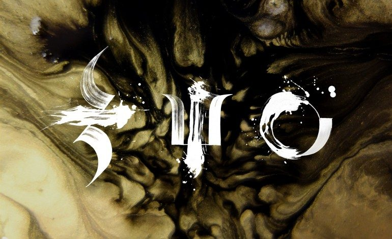 The Glitch Mob – Piece of the Indestructible