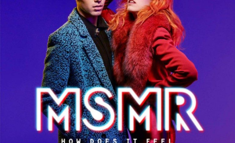 MS MR – How Does It Feel