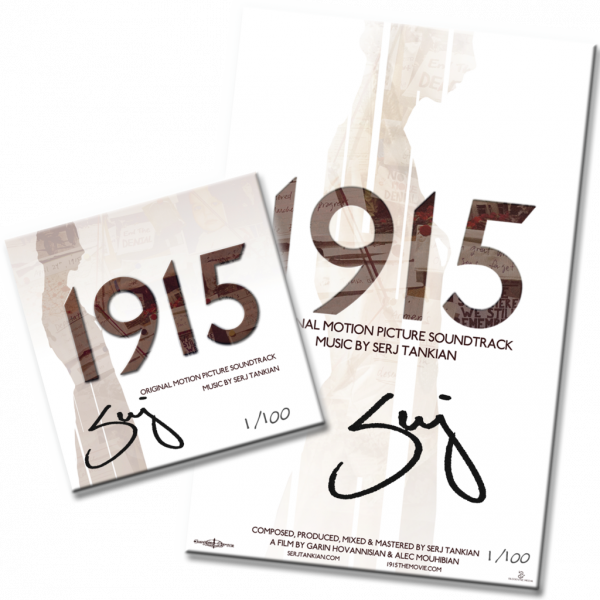 1915_Soundtrack_Package_1024x1024