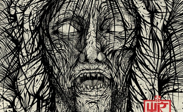 """WORMROT Announces New Album Voices For October 2016 Release And Shares New Song """"Fallen Into Disuse"""""""